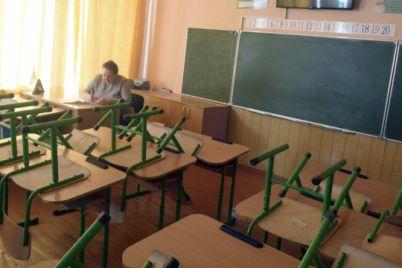 v-zaporozhskoj-oblasti-56-klassov-nahodyatsya-na-samoizolyaczii-v-svyazi-s-covid-19.jpg