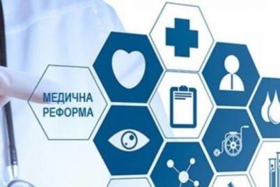 v-zaporozhskoj-oblasti-65-bolnicz-poluchili-predlozheniya-zaklyuchit-dogovor-s-nszu.jpg