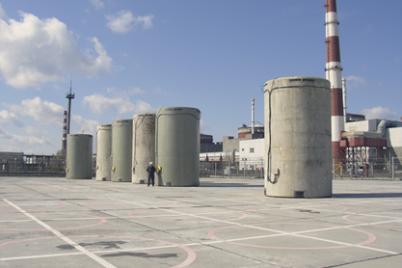 v-zaporozhskoj-oblasti-atomenergomash-zaplatit-250-tysyach-griven-za-zagryaznenie-okruzhayushhej-sredy.png