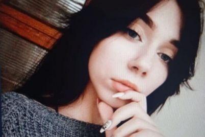 v-zaporozhskoj-oblasti-bessledno-propala-16-letnyaya-devushka-orientirovka.jpg