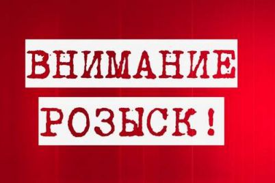 v-zaporozhskoj-oblasti-bez-vesti-propal-muzhchina-foto.jpg