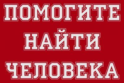 v-zaporozhskoj-oblasti-bez-vesti-propal-podrostok-foto.jpg