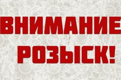 v-zaporozhskoj-oblasti-bolshe-dvuh-nedel-ishhut-moloduyu-devushku-orientirovka.jpg