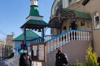 v-zaporozhskoj-oblasti-budut-kontrolirovat-vypolnenie-karantinnyh-pravil-na-pashu.jpg
