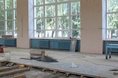 v-zaporozhskoj-oblasti-budut-sudit-chinovnika-podozrevaemogo-v-rastrate-4-millionov-na-remont-shkoly.jpg