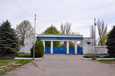 v-zaporozhskoj-oblasti-budut-sudit-kommunalshhika-kotoryj-poluchil-za-nesushhestvuyushhie-raboty-250-tysyach.jpg