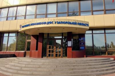 v-zaporozhskoj-oblasti-czentry-obsluzhivaniya-platelshhikov-nalogov-izmenili-grafik-raboty.png