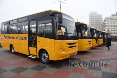 v-zaporozhskoj-oblasti-deti-poedut-v-shkoly-na-novyh-avtobusah-foto.jpg