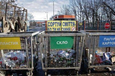v-zaporozhskoj-oblasti-do-koncza-goda-planiruyut-utverdit-regionalnyj-plan-upravleniya-othodami-na-10-let.jpg