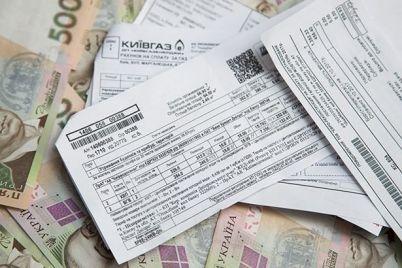 v-zaporozhskoj-oblasti-dolg-naseleniya-za-uslugi-zhkh-perevalil-za-26-milliarda-griven.jpg