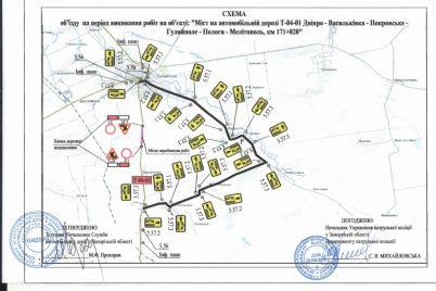 v-zaporozhskoj-oblasti-dorozhniki-perekroyut-dvizhenie-iz-za-remonta-na-mostu-shema-obuezda.jpg