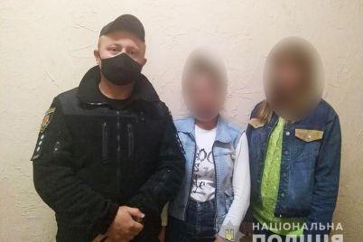 v-zaporozhskoj-oblasti-dve-devochki-propali-posle-progulki-s-druzyami.jpg