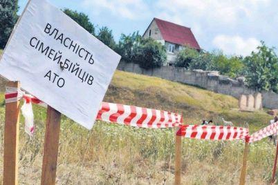 v-zaporozhskoj-oblasti-gosgeokadastr-vydelil-bolee-36-tysyach-zemelnyh-uchastkov-bojczam-ato.jpg
