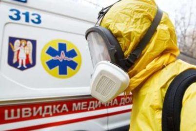 v-zaporozhskoj-oblasti-gospitalizirovali-shest-chelovek-s-podozreniem-na-koronavirus.jpg