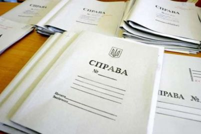 v-zaporozhskoj-oblasti-gosudarstvo-vernulo-sebe-cherez-sud-zemelnyj-uchastok-za-34-milliona.jpg