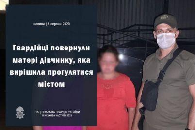 v-zaporozhskoj-oblasti-gvardejczy-prishli-na-pomoshh-devochke-kotoraya-ne-znala-dorogu-domoj.jpg