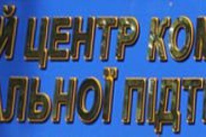 v-zaporozhskoj-oblasti-ischezli-voennye-komissariaty.jpg