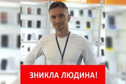 v-zaporozhskoj-oblasti-ishhut-propavshego-muzhchinu-uzhe-vtoroj-mesyacz-orientirovka.jpg