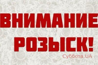 v-zaporozhskoj-oblasti-iz-legerya-propali-dvoe-detej.jpg
