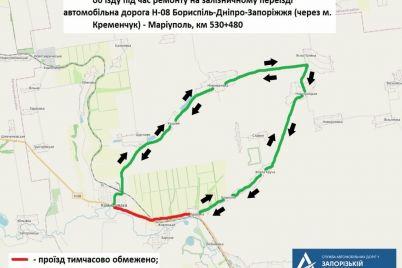 v-zaporozhskoj-oblasti-iz-za-remonta-perekroyut-dvizhenie-na-uchastke-trassy-shema-obuezda.jpg