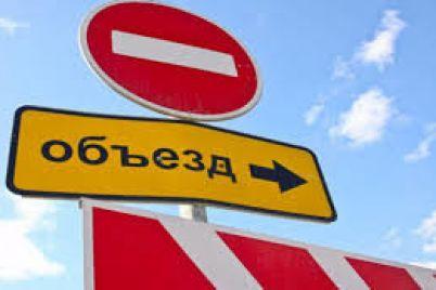 v-zaporozhskoj-oblasti-iz-za-remonta-puteprovoda-vremenno-zakroyut-proezd-na-uchastke-trassy-m-18-shema-obuezda.jpg