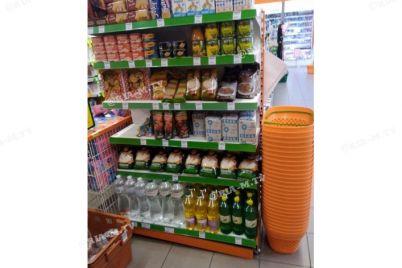 v-zaporozhskoj-oblasti-magazin-tovarov-dlya-krasoty-nachal-prodavat-produkty-fotofakt.jpg