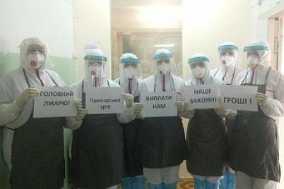 v-zaporozhskoj-oblasti-mediki-kovidnogo-otdeleniya-ostalis-bez-nadbavok-foto.jpg