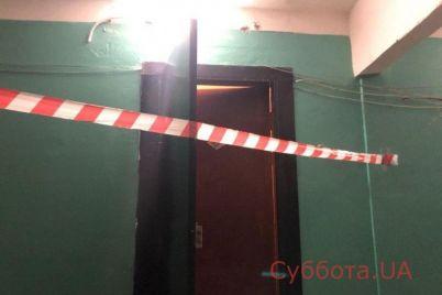 v-zaporozhskoj-oblasti-mestnyj-zhitel-obnaruzhil-izuvechennyj-trup-devushki-podrobnsoti-foto.jpg