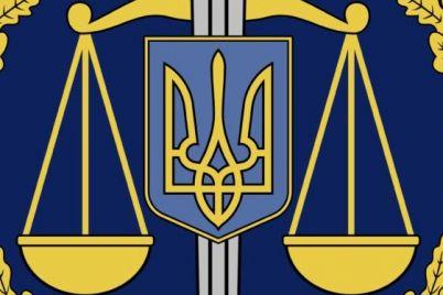 v-zaporozhskoj-oblasti-muzhchina-prodal-dokumentacziyu-izobreteniya-v-rossiyu.jpg