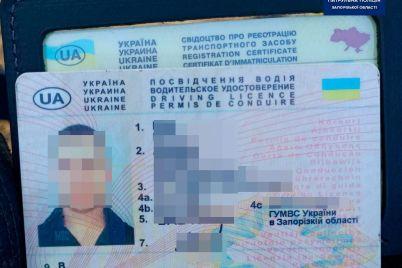 v-zaporozhskoj-oblasti-muzhchina-pytalsya-povesit-lapshu-na-ushi-policzejskim-foto.jpg
