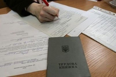 v-zaporozhskoj-oblasti-na-13-vozroslo-chislo-bezrabotnyh.jpg