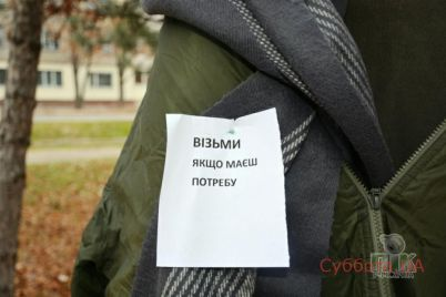 v-zaporozhskoj-oblasti-na-derevyah-razvesili-odezhdu-foto.jpg
