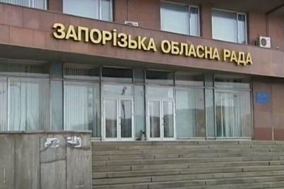 v-zaporozhskoj-oblasti-na-likvidacziyu-chrezvychajnyh-situaczij-potratyat-bolee-13-millionov-griven.jpg