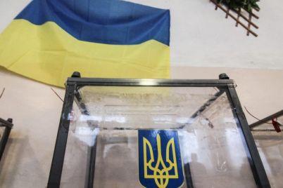 v-zaporozhskoj-oblasti-na-odnom-iz-izbiratelnyh-uchastkov-neobychno-golosovali.jpg