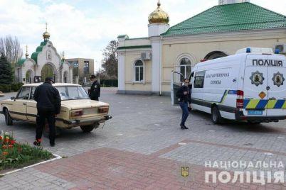 v-zaporozhskoj-oblasti-na-pashu-v-hramy-pridut-60-000-veruyushhih-policziya.jpg