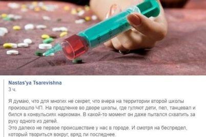 v-zaporozhskoj-oblasti-na-territorii-shkoly-proizoshlo-chp.jpg