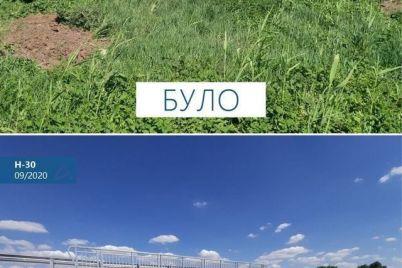v-zaporozhskoj-oblasti-na-trasse-vasilevka-berdyansk-otremontirovali-12-metrovyj-most.jpg