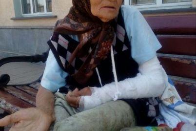 v-zaporozhskoj-oblasti-na-vokzale-poselilas-pensionerka-foto.jpg