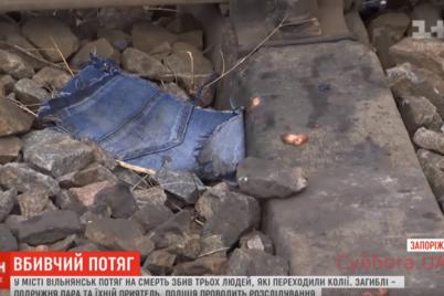 v-zaporozhskoj-oblasti-na-zheleznodorozhnyh-putyah-najdeny-tri-chelovecheskih-trupa-poyavilis-novye-podrobnosti-video.png