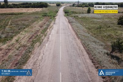 v-zaporozhskoj-oblasti-nachali-remont-populyarnoj-sredi-turistov-dorogi-vozmozhno-ogranichenie-dvizheniya.jpg