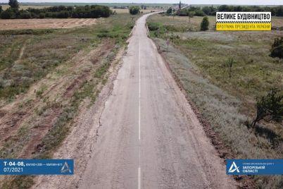v-zaporozhskoj-oblasti-nachali-remontirovat-dorogu-iz-tokmaka-v-orehov-foto.jpg