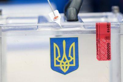 v-zaporozhskoj-oblasti-nachalos-vydvizhenie-kandidatov-na-vybory-v-gromadah.jpg