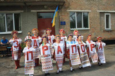 v-zaporozhskoj-oblasti-naczionalnyj-flag-podnyali-na-390-metrov.jpg