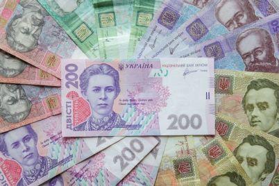 v-zaporozhskoj-oblasti-naschityvaetsya-198-millionerov.jpg