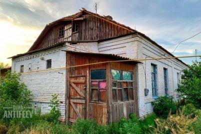 v-zaporozhskoj-oblasti-nashli-ostatki-doma-mennonitov-foto.jpg