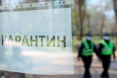 v-zaporozhskoj-oblasti-novoe-zonirovanie-odin-rajon-pereshel-v-krasnuyu-zonu-karantina.jpg