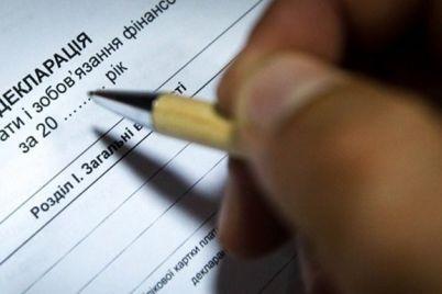 v-zaporozhskoj-oblasti-oshtrafovali-deputata-kotoryj-nesvoevremenno-podal-deklaracziyu.jpg