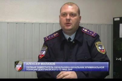 v-zaporozhskoj-oblasti-osudili-pravoohranitelya-v-begah-kotoryj-pereshel-na-storonu-dnr.jpg