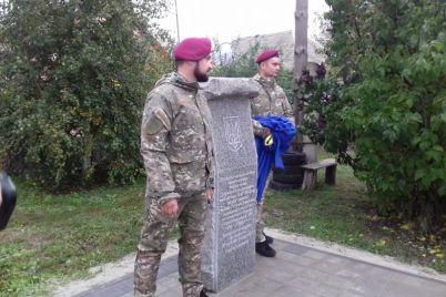v-zaporozhskoj-oblasti-otkryli-pamyatnyj-znak-geroyu-ato.jpg
