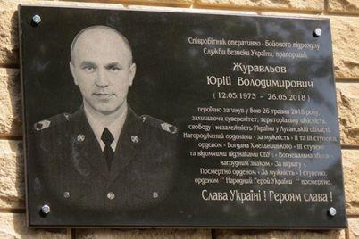 v-zaporozhskoj-oblasti-otvazhnomu-bojczu-alfy-posmertno-prisvoeno-zvanie-pochetnogo-grazhdanina-foto.jpg